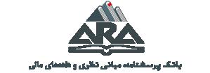 آراداک | فروش پرسشنامه | دانلود پرسشنامه | ادبیات تحقیق | دانلود پرسشنامه های تخصصی، ادبیات تحقیق و داده های مالی و فروش پرسشنامه